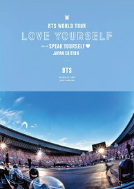 BTS WORLD TOUR 'LOVE YOURSELF: SPEAK YOURSELF' - JAPAN EDITION(通常盤)【Blu-ray】 [ BTS ]
