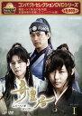 奇皇后 -ふたつの愛 涙の誓いー DVD-BOX I [ ハ・ジウォン ]