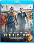 ホワイトハウス・ダウン【Blu-ray】