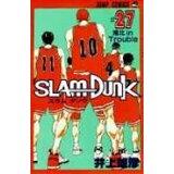 SLAM DUNK(#27) 湘北in trouble (ジャンプコミックス)