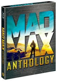マッドマックス アンソロジー ブルーレイセット(5枚組/デジタルコピー付) 【初回限定生産】 【Blu-ray】 [ (洋画) ]
