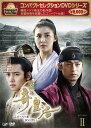 奇皇后 -ふたつの愛 涙の誓いー DVD-BOX II [ ハ・ジウォン ]