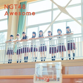 Awesome (Type-B CD+DVD) [ NGT48 ]