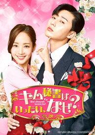 キム秘書はいったい、なぜ? Blu-ray SET1(特典DVD付)【Blu-ray】 [ パク・ソジュン ]
