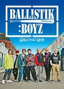【先着特典】BALLISTIK BOYZ (初回限定盤 CD+DVD+グッズ) (B2ポスター付き)