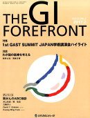 THE GI FOREFRONT(Vol.12 No.2(201)