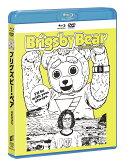 ブリグズビー・ベア【Blu-ray】