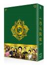 貴族探偵 Blu-ray BOX【Blu-ray】 [ 相葉雅紀 ]