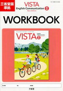 VISTA English Communication 2 WORKBOOKNew Edit