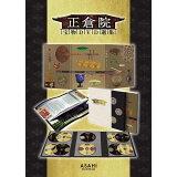 DVD>正倉院宝物DVD選集 (<DVD>)