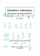 Chemistry Laboratory for Secondary and Higher Education 3rd Edition