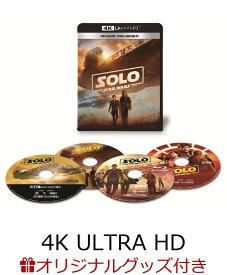 【楽天ブックス限定】ハン・ソロ/スター・ウォーズ・ストーリー 4K UHD MovieNEX【4K ULTRA HD】+アクリルパネル(台座)+スターウォーズ台紙+コレクターズカード [ オールデン・エアエンライク ]
