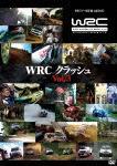 WRC クラッシュ Vol.3