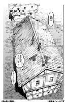 【楽天ブックス限定グッズ】連載完結記念!期間限定受注製造 進撃の巨人 ポストカードセット(人気投票4位 第84…