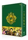 貴族探偵 DVD-BOX [ 相葉雅紀 ] ランキングお取り寄せ