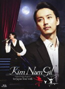 Kim Nam Gil 1st Japan Tour With 赤と黒【Blu-ray】
