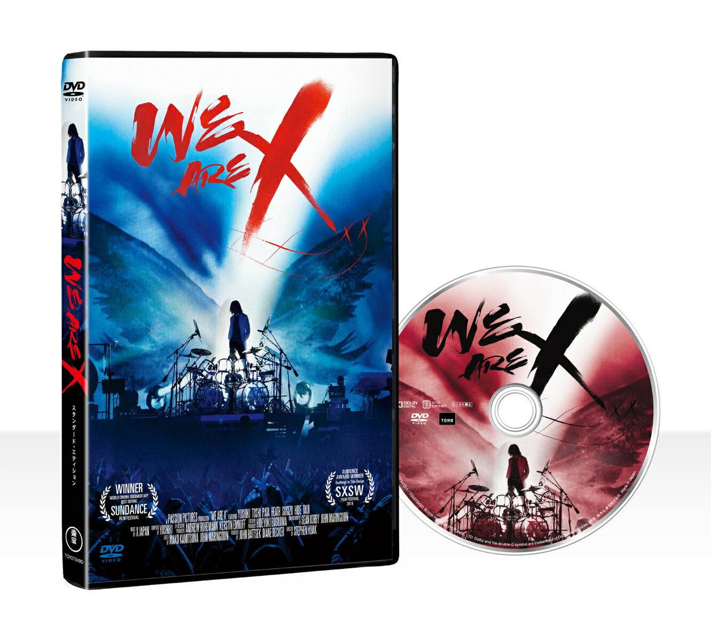 【楽天ブックス限定先着特典】WE ARE X DVD スタンダード・エディション(メタリッククリアファイル付き) [ X JAPAN ]