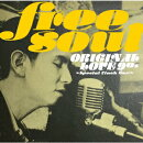 Free Soul Original Love 90s 〜 Special 7inch Box【アナログ盤】