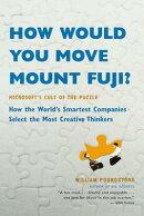 HOW WOULD YOU MOVE MOUNT FUJI?(B)