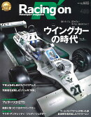 Racing on(499)