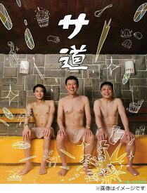 サ道 DVD BOX [ 原田泰造 ]