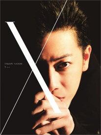 佐藤健 写真集 + DVDブック 『 X (ten) 』 [ 黒瀬康之 ]