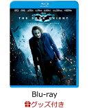 【楽天ブックス限定】ダークナイト【Blu-ray】+DCロゴ・トートバッグ(黒)セット
