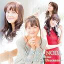debut 30th Live〜Uramikko & Uracanon〜 [ 野田幹子 ]