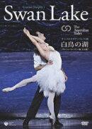 オーストラリア・バレエ団 「白鳥の湖」 グレアム・マーフィー版 全4幕
