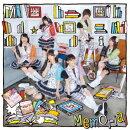 Memorial (CD+DVD)