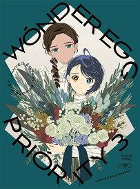 ワンダーエッグ・プライオリティ 3【完全生産限定版】【Blu-ray】 [ 楠木ともり ]