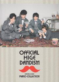 Official髭男dism/ピアノ・コレクション (オフィシャル・スコア)