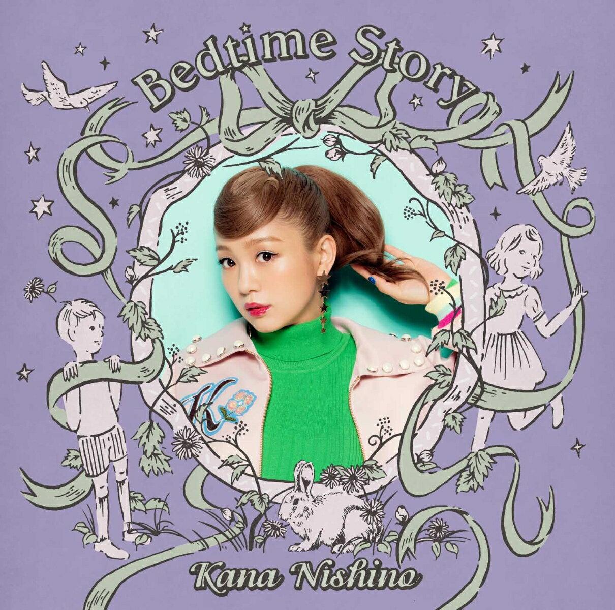 Bedtime Story (初回限定盤 CD+DVD) [ 西野カナ ]