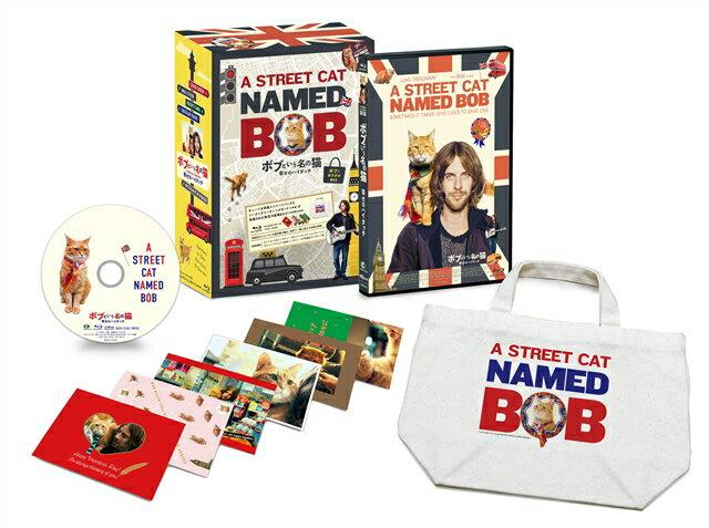 ボブという名の猫 幸せのハイタッチ≪ボブとおでかけBOX≫【Blu-ray】 [ ルーク・トレッダウェイ ]