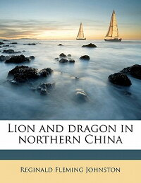LionandDragoninNorthernChina