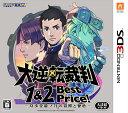 大逆転裁判1&2 - 成歩堂龍ノ介の冒險と覺悟 - Best Price!