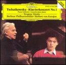 【輸入盤】ピアノ協奏曲第1番 キーシン(p)、カラヤン&ベルリン・フィル