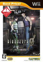 biohazard 0 Best Price!