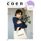coen 2019 AUTUMN/WINTER COLLECTION BOOK ([バラエティ])