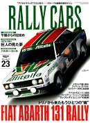 RALLY CARS(Vol.23)