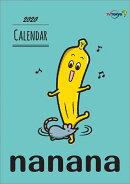 卓上 ナナナ(2020年1月始まりカレンダー)