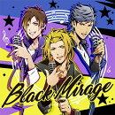 Black Mirage (限定版)