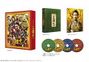 映画『新解釈・三國志』Blu-ray&DVD 豪華版【Blu-ray】