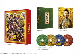 映画『新解釈・三國志』Blu-ray&DVD 豪華版【Blu-ray】 [ 大泉洋 ]
