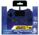 PS4/PS3/PC用 シンプルターボコントローラ 零〜ZERO〜(ブルー)
