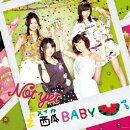 西瓜BABY(Type-C)(CD+DVD)