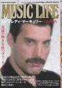 MUSIC LIFE フレディ・マーキュリー/QUEEN 永遠の輝きを放つヴォーカリスト (SHINKO MUSIC MOOK)