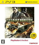 ACE COMBAT ASSAULT HORIZON PlayStation 3 the Best