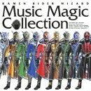 KAMEN RIDER WIZARD Music Magic Collection(CD+DVD)