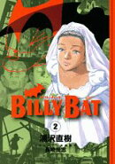 BILLY BAT(2)